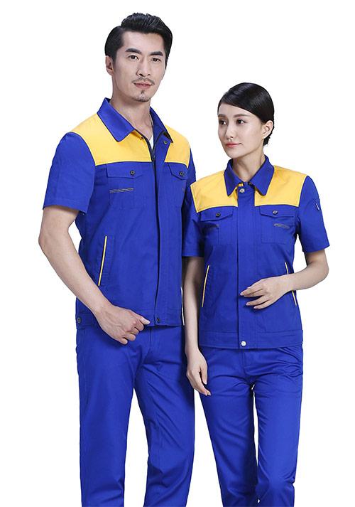 藍拼黃工程服