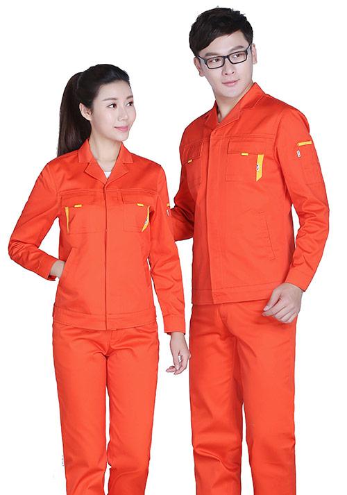 桔紅工程服